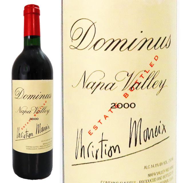 ドミナス 2000 750ml ナパバレー クリスチャン・ムエックス 【カリフォルニアワイン ナパバレー】