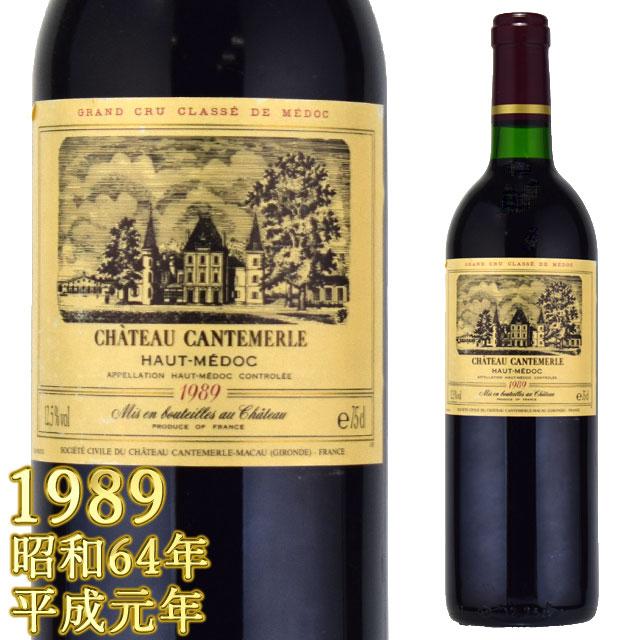 シャトー・カントメルル 1989 750ml赤 オー・メドック 格付5級 Chateau Cantemerle