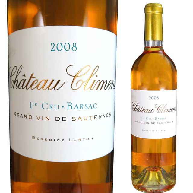 シャトー クリマン 2008 750ml 貴腐ワイン ソーテルヌ 格付1級 【Sauternes デザートワイン】