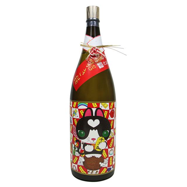 本坊酒造 津貫貴匠蔵 益々繁盛(ますますはんじょう) 招き猫 25% 4500ml