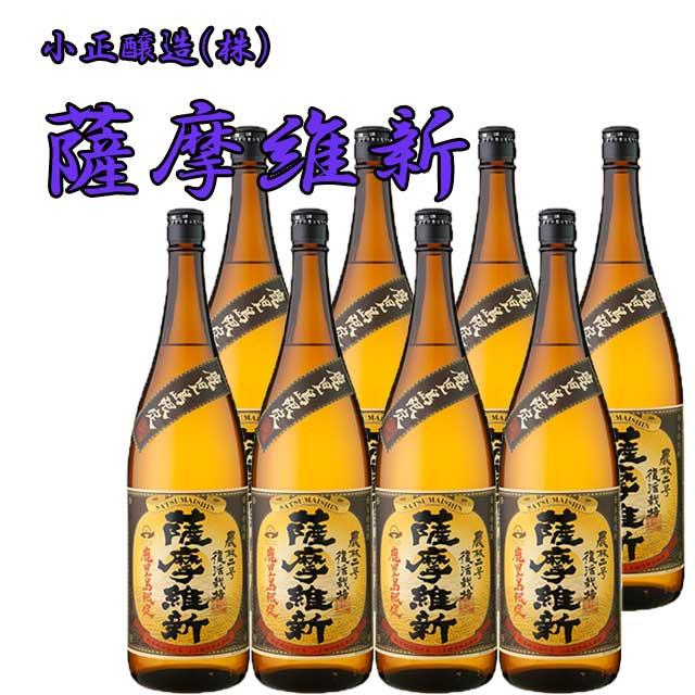薩摩維新 25度 1.8L×8本セット 【鹿児島限定】