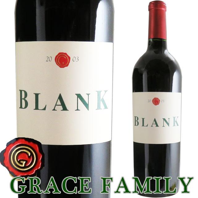 グレース・ファミリー ブランク・ヴィンヤード 2003 750ml赤 カリフォルニア Grace Family Blank Vineyard