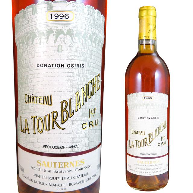シャトー ラ・トゥール・ブランシュ 1996 750ml 貴腐ワイン ソーテルヌ 【Sauternes デザートワイン】