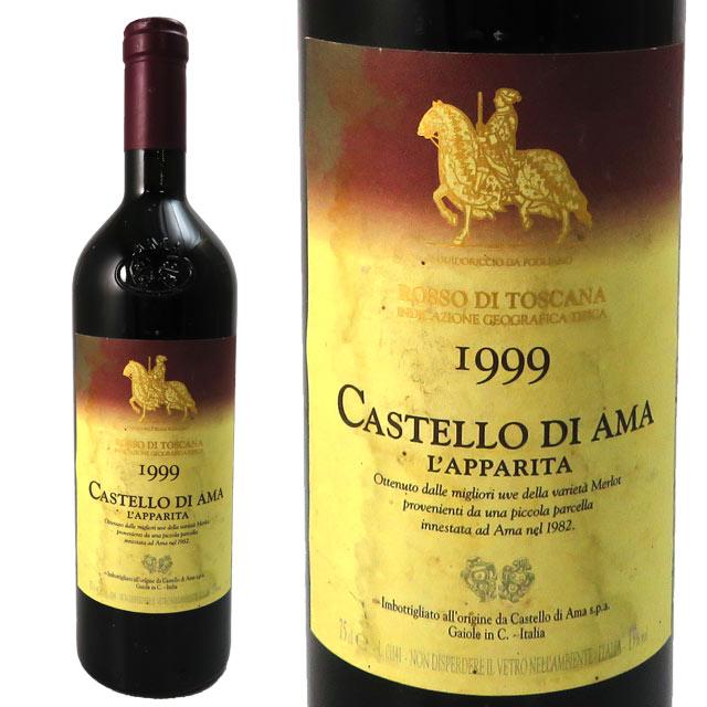 カステッロ・ディ・アマ ラパリータ 1999 Castello di Ama LAPPARITA