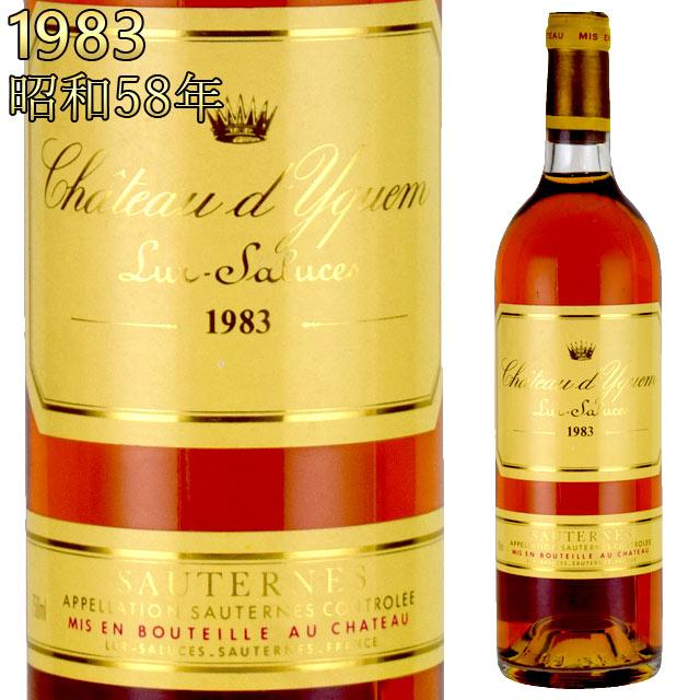 シャトー・ディケム 1983 750ml 貴腐ワイン ソーテルヌ 格付1級 CH.D'YQUEM 【Sauternes】