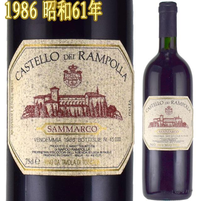 SAMMARCO 750ml赤 CASTELLO 1986 カステッロ・ディ・ランポッラ スーパートスカーナ DEI RAMPOLLA サンマルコ