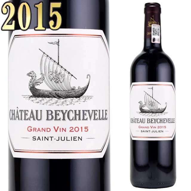Beychevelle Julien 750ml赤 格付4級 Saint Chateau AOC サンジュリアン ※送料無料商品につき、北海道・東北は別途送料必要(1,000円追加) 2015 シャトー・ベイシュヴェル