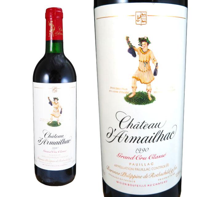 シャトー・ダルマイヤック 1990 750ml赤 ポイヤック 格付5級 Chateau d'Armailhac