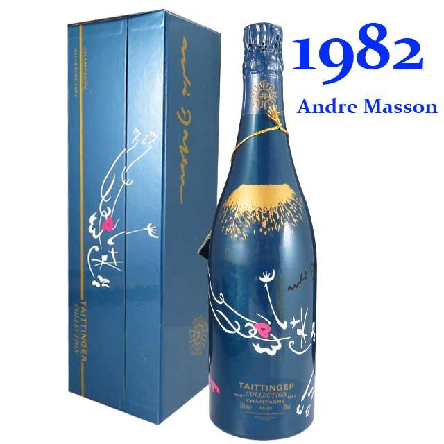 テタンジェ コレクション 1982 750ml箱入り アートラベル アンドレ・マッソン TAITTINGER Collection Andre Masson