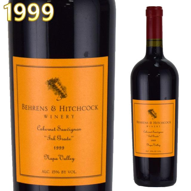 ベーレンス&ヒッチコック カベルネソーヴィニヨン インク・グレード 1999 750ml赤 Behrens & Hitchcock カリフォルニアワイン ナパヴァレー ベクストファー・ヴィンヤーズ トップキュヴェ※北海道・東北地区は、別途送料1000円が発生します。