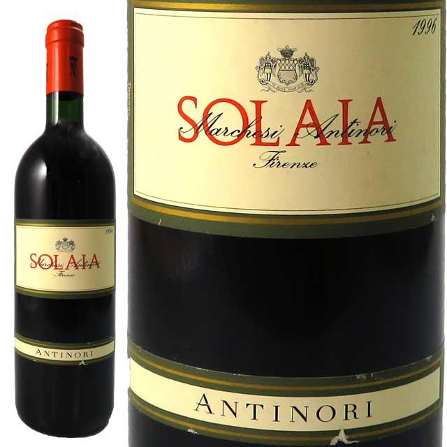 アンティノリ ソライア 1996 750ml イタリアワイン トスカーナ SOLAIA スーパータスカン
