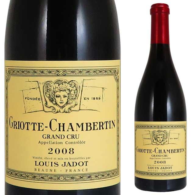 ルイ・ジャド グリオット・シャンベルタン 2008 750ml赤 グランクリュ Louis Jadot Griotte Chambertin