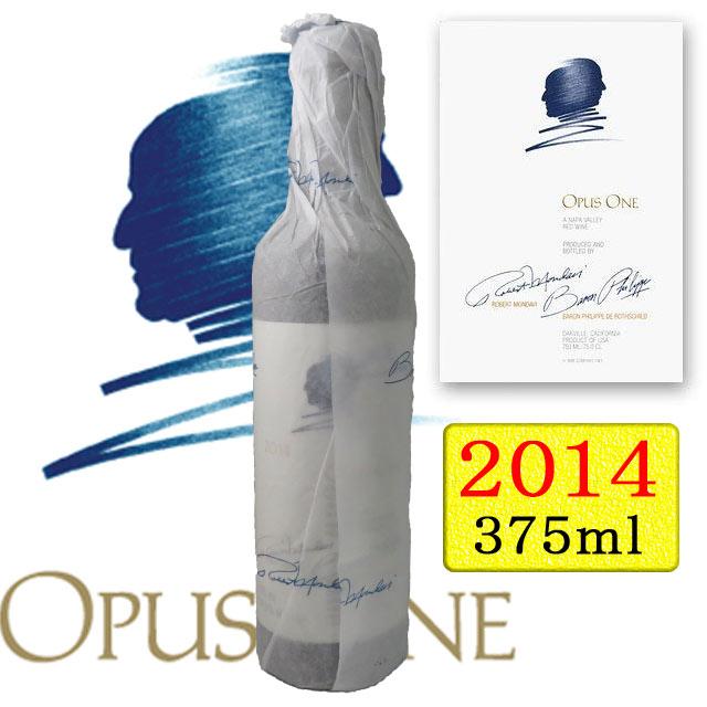 オーパスワン 2014 375mlハーフボトル OPUS ONE