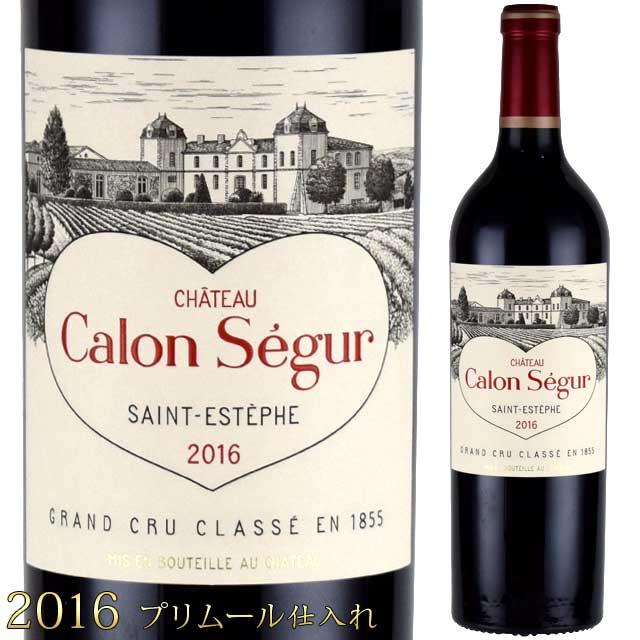 シャトー・カロン・セギュール 2016 750ml赤 サンテステフ 格付3級 ボルドーワイン Chateau Calon-Segur ハートラベル