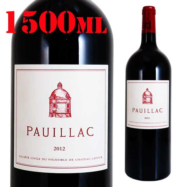ポイヤック・ド・ラトゥール 2012 1500mlマグナムボトル by シャトー・ラトゥール Pauillac de Latour