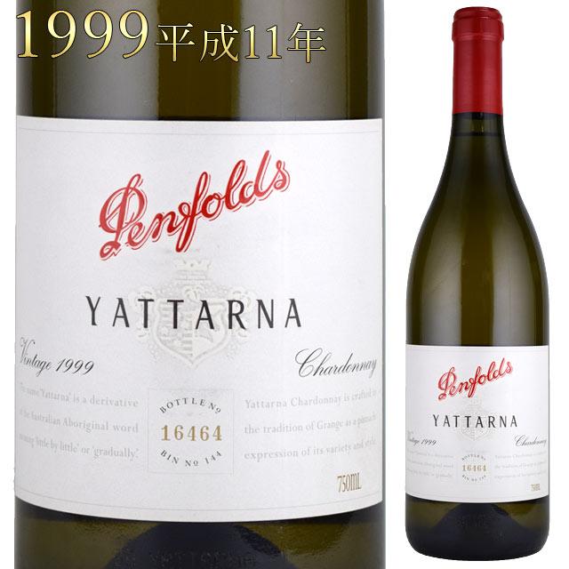 ペンフォールズ ヤッターナ シャルドネ 1999 750ml白 オーストラリアワイン YATTARNA CHARDONNAY PENFOLDS