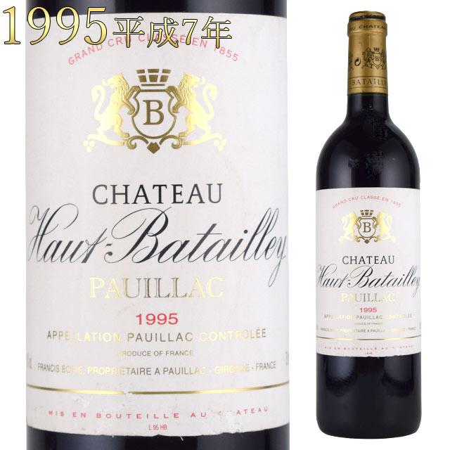 シャトー・オー・バタイエ 1995 750ml赤 ポイヤック 格付5級 Chateau Haut Batailley