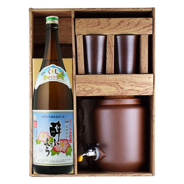 酔ふよう 25度 1800ml・焼酎サーバー セット 斗壷型2 送料無料 ギフト 贈答