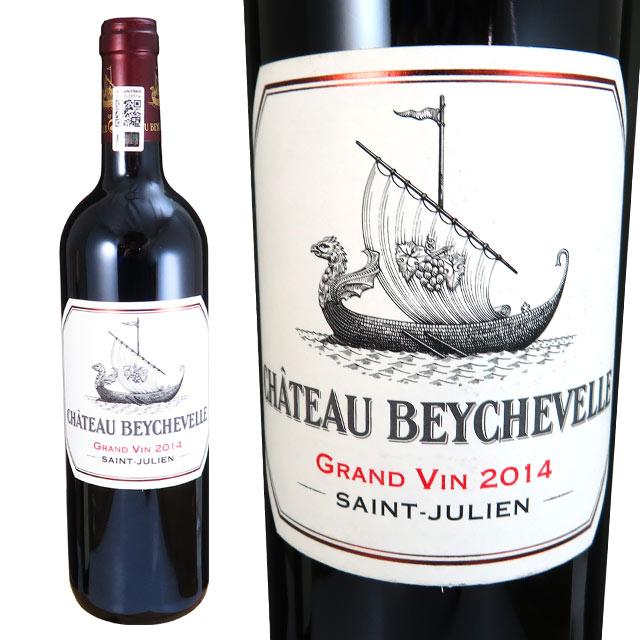 メドックの小さなヴェルサイユ シャトー・ベイシュヴェル 2014 750ml赤 サンジュリアン 格付4級 Chateau Beychevelle AOC Saint Julien※北海道・東北地区は、別途送料1000円が発生します。