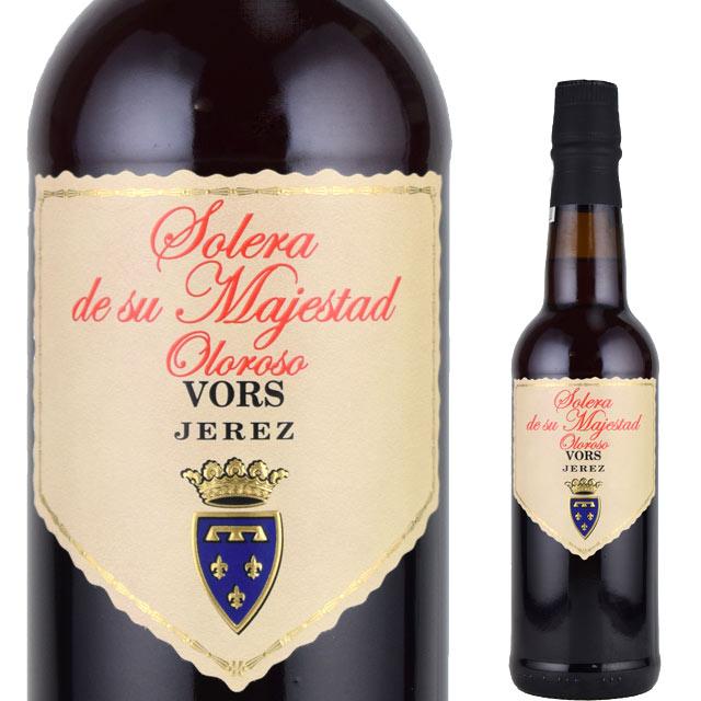 バルデスピノ ソレラ・ド・ス・マヘスタッド・オロロソ 375ml シェリー Vinum Optimum Rare Signatum Sherry Valdespino Solera de su Majestad Oloroso VORS JEREZ