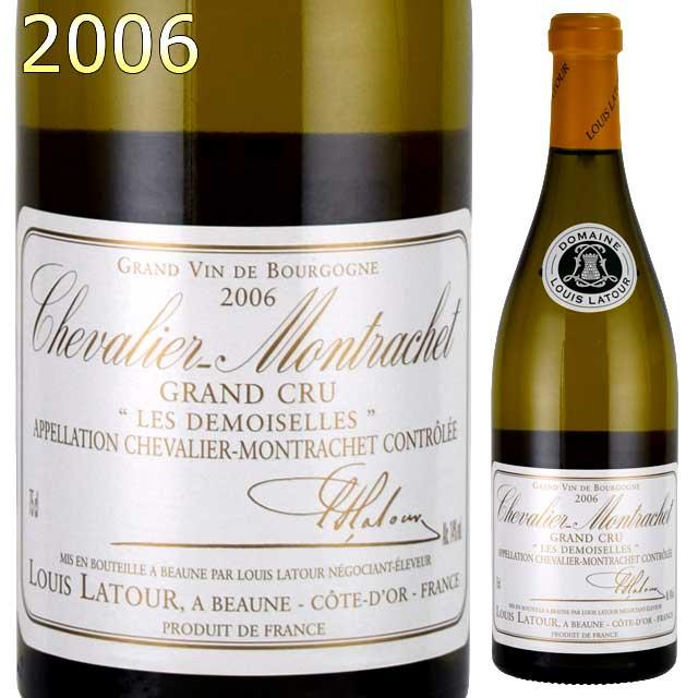 ルイ・ラトゥール シュヴァリエ・モンラッシェレ・ドゥモワゼル 2006 750ml白 LOUIS LATOUR CHEVALIER Montrachet LES DEMOISELLES