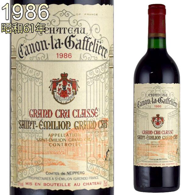 シャトー カノン・ラ・ガフリエール 1986 750ml赤 サンテミリオン Chateau Canon la Gaffeliere 1er Grand Cru Classe