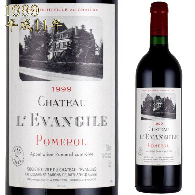 シャトー・レヴァンジル 1999 ポムロール 750ml赤 ボルドーワイン Chateau L'Evangile POMEROL
