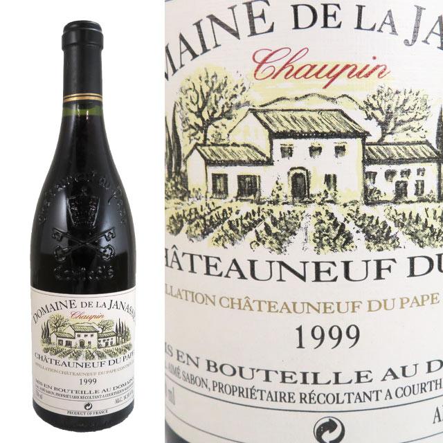 ジャナス シャトー・ヌフ・デュ・パプ ショーパン 1999 ドメーヌ・ド・ラ・ジャナス DOMAINE DE LA JANASSE CHATEAUNEUF DU PAPE