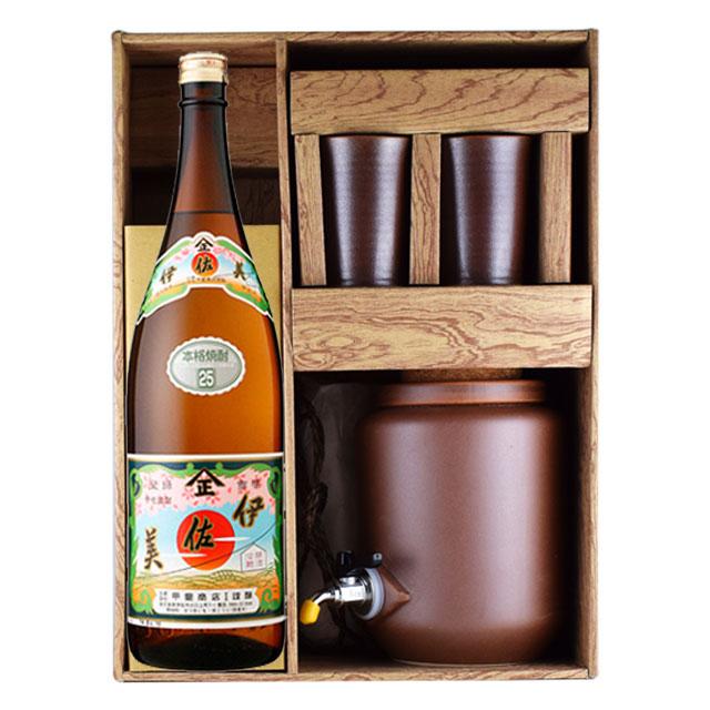 伊佐美 25度 1800ml・焼酎サーバー セット 斗壷型2 ※北海道・東北地区は、別途送料1000円が発生します。
