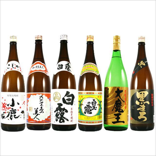 【送料無料】2013年上半期焼酎売上ベスト6
