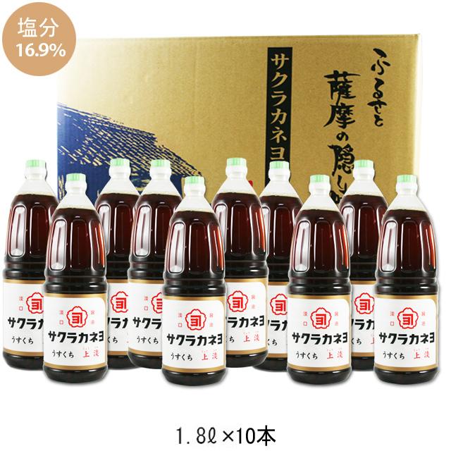 サクラカネヨ 淡口醤油 上淡 国内正規品 は 鹿児島特有の甘口しょうゆ 薄口醤油 10本 1.8L × 軽やかな芳香とスッキリした味わい 新作 人気
