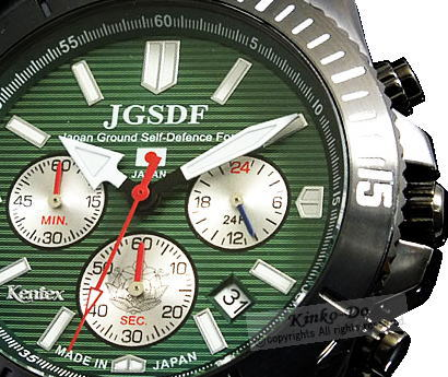 Ground self defense force watch professional model S 690M-01