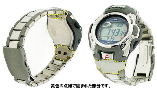 Casio G shock MTG-900, MTG-920, MTG-950 for environment which covers (set of two)