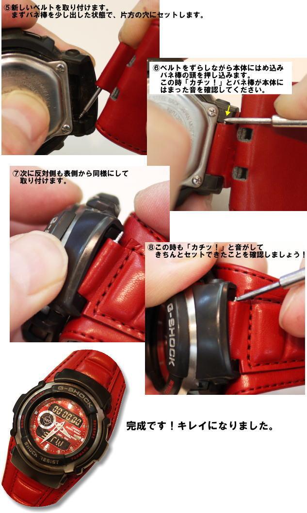 Casio g-shock for the G-300L-4AV band (belt)