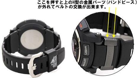 Casio protrek PRW-5100-1JF for band (belt)