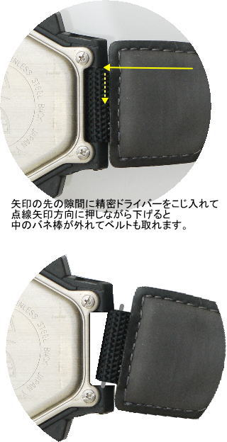 Casio g-shock DW-003B-1 band (belt)