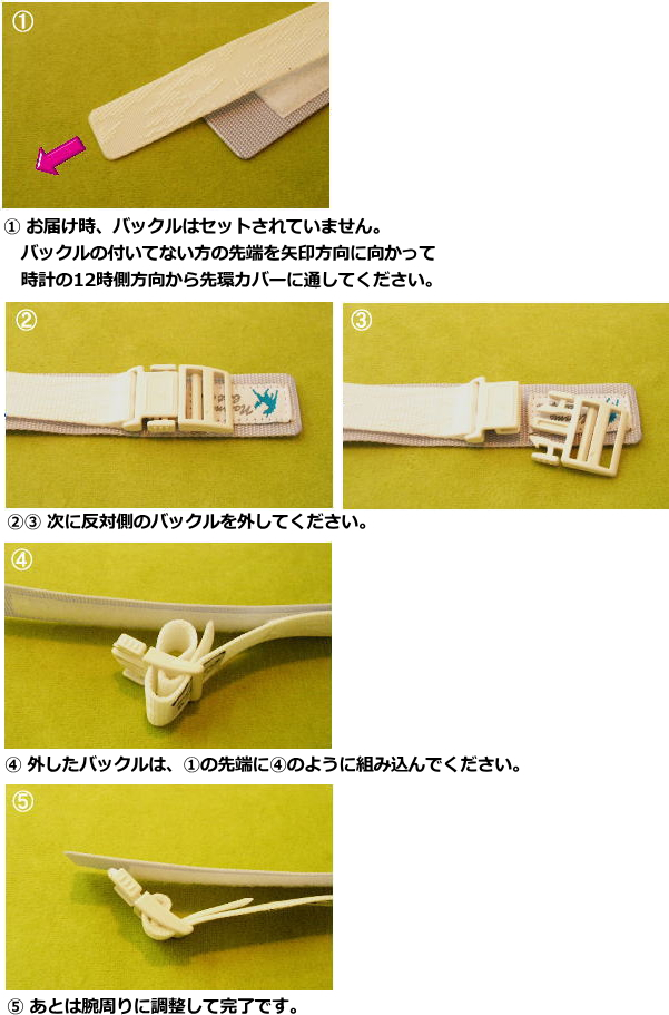 Casio baby G for BG-3003V-2BV band (belt)