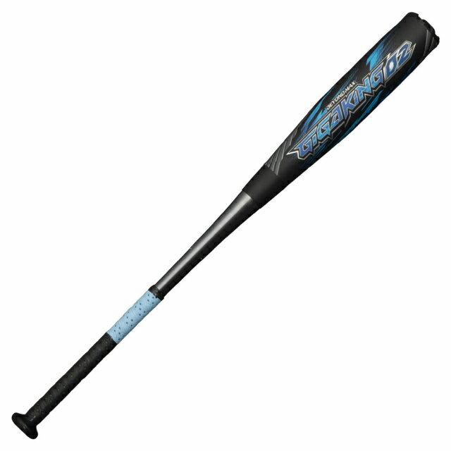 MIZUNO ミズノ 1CJBR15184 05 2020年春夏モデルバット 野球 一般軟式用FRP製バット ビヨンドマックス ギガキング02 ミドルバランス 送料無料 マスクプレゼント