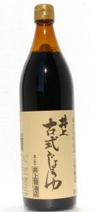 島根県出雲のお醤油 井上醤油店 井上古式醤油 900ml 本醸造 9月13日入荷予定 買取 日本メーカー新品