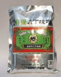 まるや八丁味噌 JAS認定オーガニック まるや 有機 豆味噌 袋400g 八丁味噌 販売 品質保証