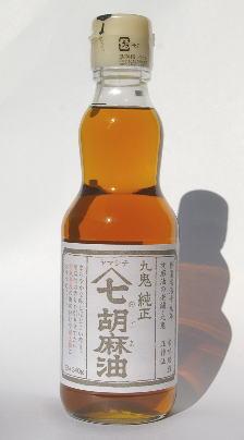 香り高い油 九鬼 ヤマ七胡麻油340g瓶