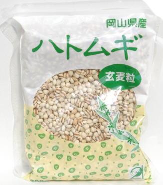ハト麦を食べやすく 岡山県産 ハトムギ(300g)玄麦粒(皮なし)「はと麦、はとむぎ」