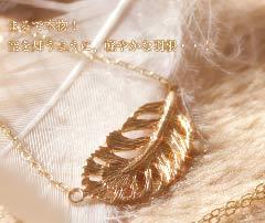 【カラーゴールドネックレス・ランプリューム】【ゴールドネックレス】華奢 シンプル ジュエリー ブランド 宝石