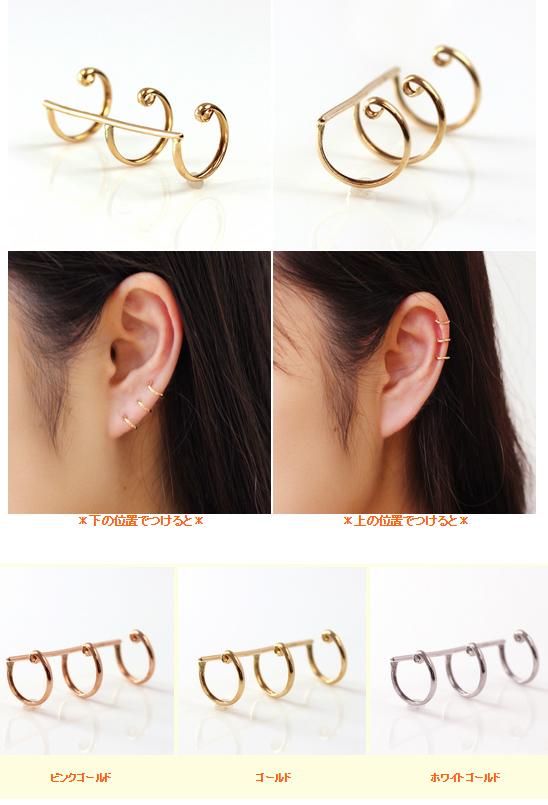 好像是像10K年袖口女士·tatan 10钱K10粉红黄金黄色黄金白色合金3连无环耳环一样的耳环年环形别针爆胎ROCK锁头样子好的简单不痛的无环耳环,并且软骨无环耳环风格原料金属打扮