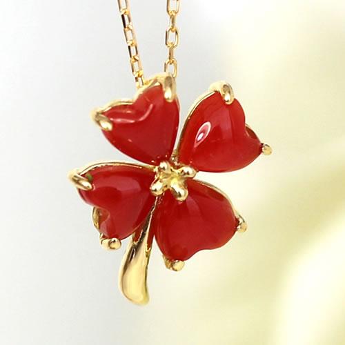 赤珊瑚 赤サンゴ ネックレス ジュエリー レディース・ミアーレ K18 18K 18金 還暦 高級 上品 可愛い シンプル クローバー 誕生日プレゼント 女性 3月誕生石 さんご 四葉 四つ葉モチーフ ボタニカル柄 ブランド 宝石