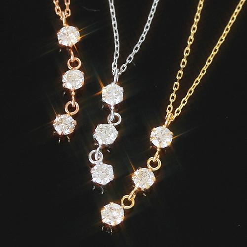 ダイヤモンド ネックレス レディース ジュエリー・ティリアン ペンダント ダイアモンド K10 10金 ピンクゴールド ゴールド ホワイトゴールド 高級感 豪華 パーティ ギフト 人気 誕生日プレゼント 女性 クリスマス ブランド 宝石
