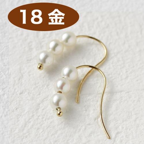 ピアス 18K あこや真珠 本真珠 ゴールドフックピアス・スプレンディール K18 18金 アコヤパール レディース おしゃれ かわいい 華奢 シンプル パーティー フックピアス 揺れる ぶらさがり デザイン おしゃれ ジュエリー ブランド 宝石