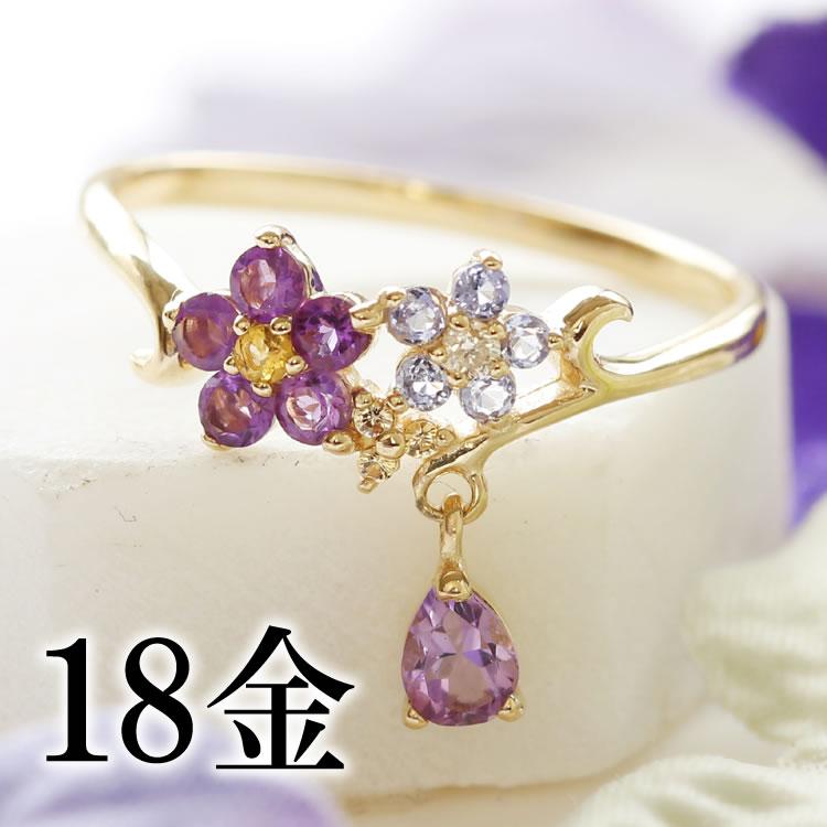 リング K18 ピンクゴールド イエローゴールド ホワイトゴールド レディース 指輪・ヴィオラン アメジスト イエローサファイア ダイヤモンド 18K 18金 花 アクセサリー 華奢 シンプル ファッションリング ブランド 宝石 おしゃれ