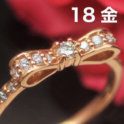 18K 0.22ctダイヤモンド K18 18金 ピンクゴールド ホワイトゴールドリング レディース 指輪・メルディ 大人気 リボン りぼんモチーフ 大人かわいい エタニティリング ピンキーリング対応 華奢 シンプル デザイン 誕生日プレゼント 女性 ジ ブランド 宝石 おしゃれ