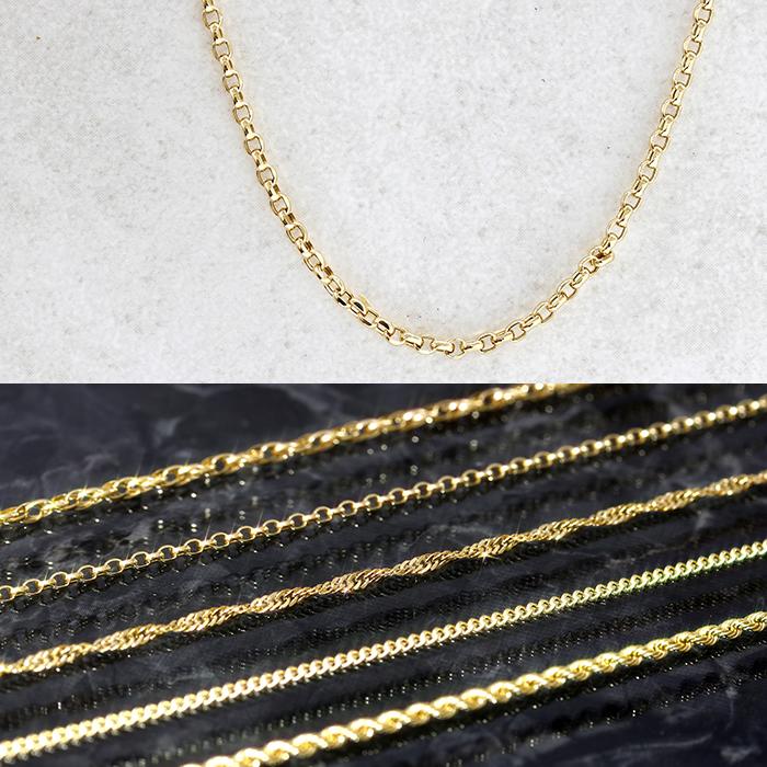 【こちらはエスカルゴチェーンのページです】エスカルゴ キヘイ ロープ スクリュー K18 ゴールド レディース ネックレス・ベンティ チェーンネックレス ゴージャス 上品 中空 切れない エレガント 18K 18金 華奢 シンプル ジュエリー 女性 誕生 ブランド 宝石